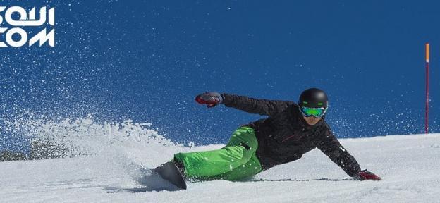Esquí.com lanza la venta de forfaits sueltos o combinables al mejor precio