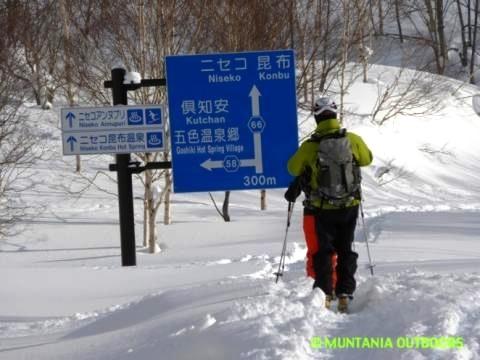 Esquiando en Japón. Crédito: Muntania Outdoors
