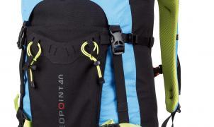 LAFUMA Red Point 40: La nueva mochila de Christophe Dumarest