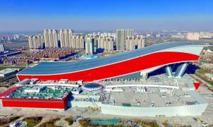 Harbin Ski Indoor, el mayor centro de esquí cubierto del mundo, abrirá el 30 de junio