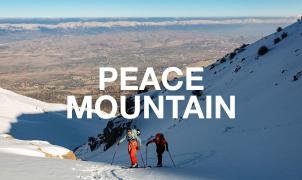¿Es posible esquiar en una zona militarizada entre Israel y el Líbano?