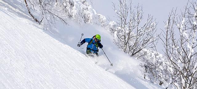 Viaje Esquí Japon a Madarao Kogen