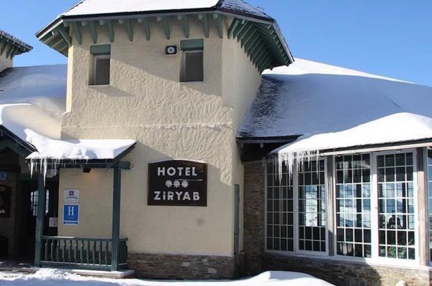 Andalucía subasta un hotel de Sierra Nevada por 6,6 millones para sufragar costes de la Covid-19