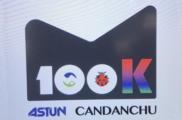 Nace 100K, la nueva marca producto de la unión comercial de Astún y CandanchúNace 100K, la nueva marca producto de la unión comercial de Astún y CandanchúNace 100K, la nueva marca producto de la unión comercial de Astún y Candanchú