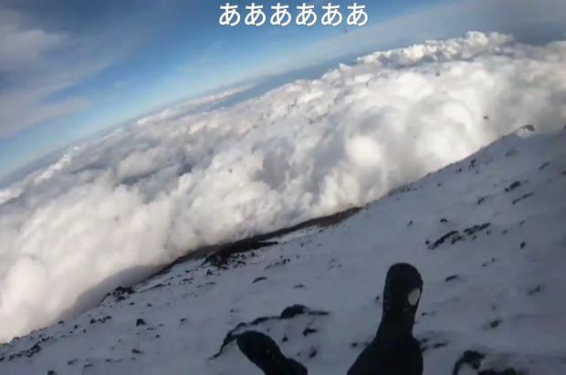 Un montañero desaparecido mientras retransmite en directo su propia caída en el Monte Fuji