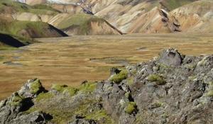 Islandia: Senderismo, bici y kayak