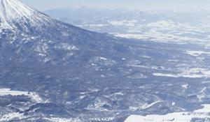 Japón, esquí de montaña en la tierra del sol naciente