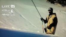A fondo con Jaume Puigdengoles, un rider de Freestyle que conoce muy bien su mundo