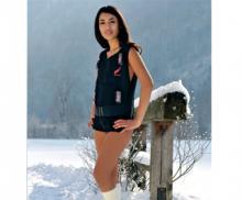 ¡Stop al frío con Warmthru! La calefacción llega a calcetines, guantes y mucho más